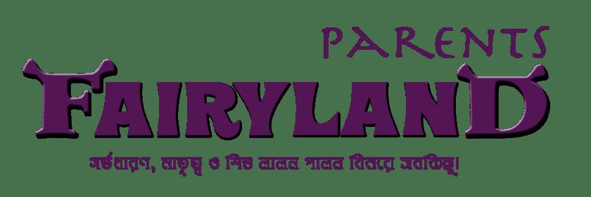 Fairyland Parents logo